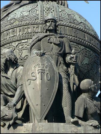 Памятник « Тысячелетие Руси. « Микешин М.О. 1862 год, Новгород.