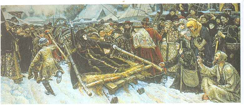 Суриков В. « Боярыня Морозова».