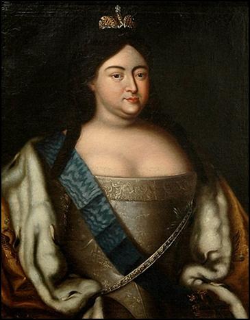 Неизвестный художник Портрет императрицы Анны Иоанновны. Музей Кусково