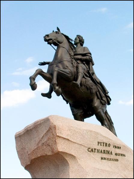 Этьен Фальконе  Памятник Петру 1 в Петербурге, Сенатская площадь. Медный всадник. 1768-1770