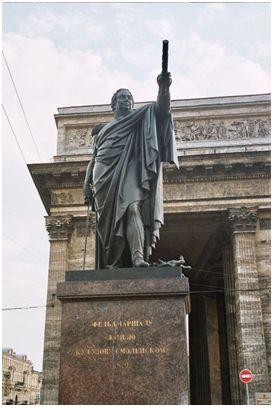 Памятник М.Кутузову в Санкт-Петербурге. Скульптор: Б.Орловский Архитектор: К.Тон