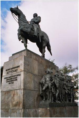 Памятник Кутузову в Москве. Скульптор: Н.Томский