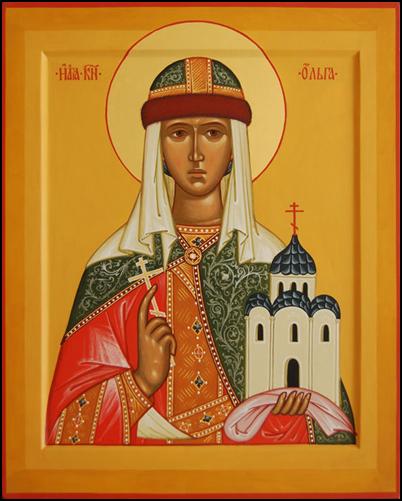 Святая Ольга.  Икона