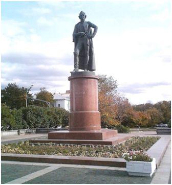 Памятник Суворову в Москве.1982г. Архитектор:В.А.Нестеров Скульптор:О.К.Комов