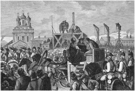 «Казнь Пугачёва». Гравюра с картины Шарлеманя А.И., середина 19 века