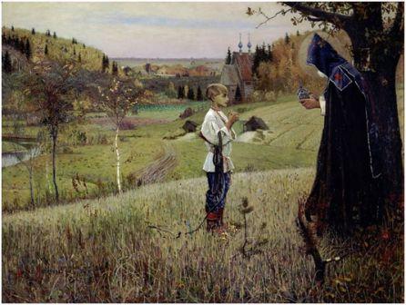 Нестеров М. В. «Видение отроку Варфоломею», 1890 г.