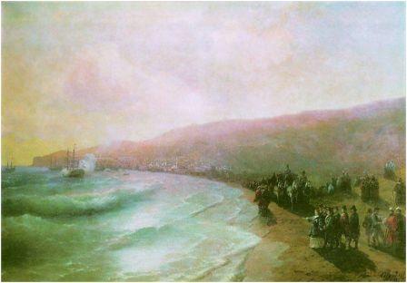 Приезд Екатерины 2 в Феодосию. Картина Айвазовского И.К., 1883 г.