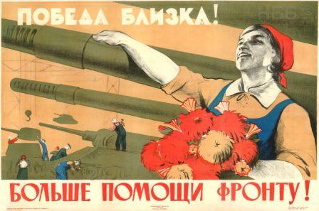 сочинения на тему сталинградское сражение