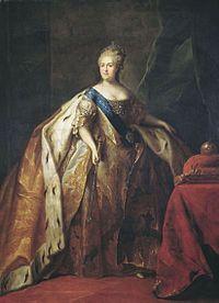 Екатерина 2