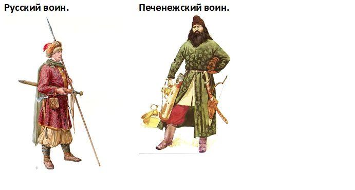 русь2
